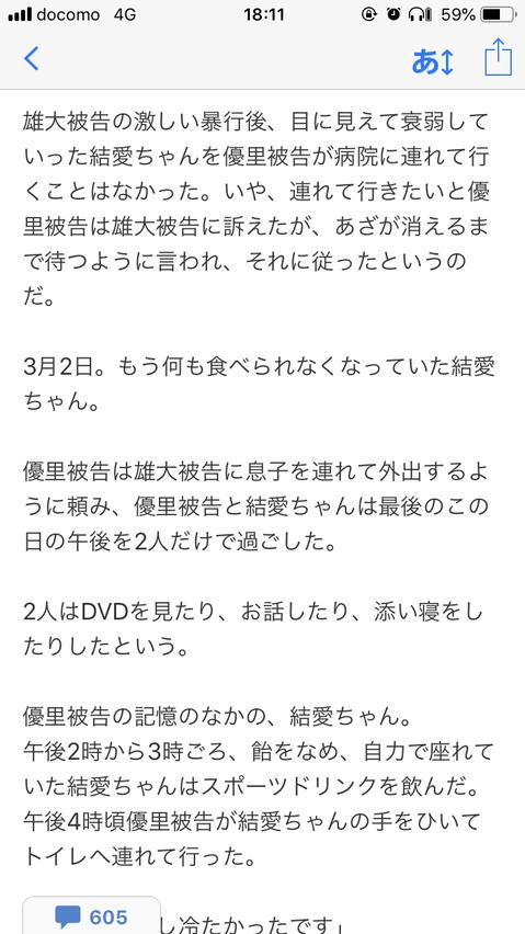 f:id:taizai7h:20190923234056p:plain