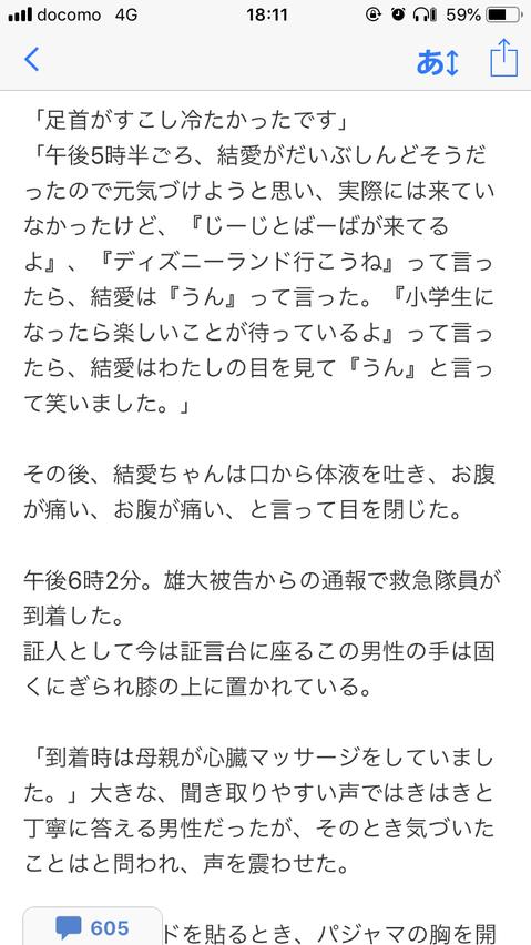 f:id:taizai7h:20190923234231p:plain
