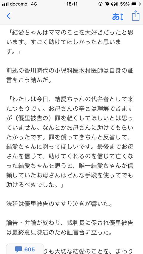 f:id:taizai7h:20190923234400p:plain