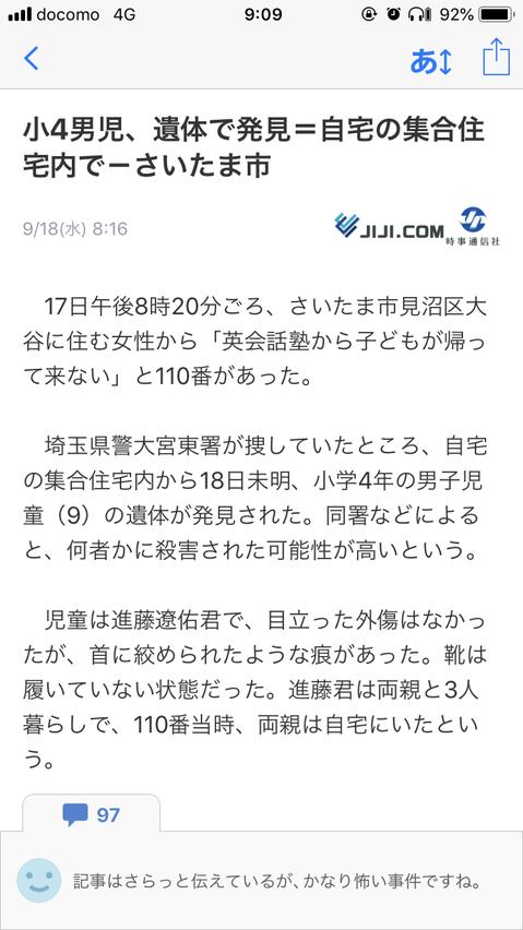 f:id:taizai7h:20190924000820p:plain