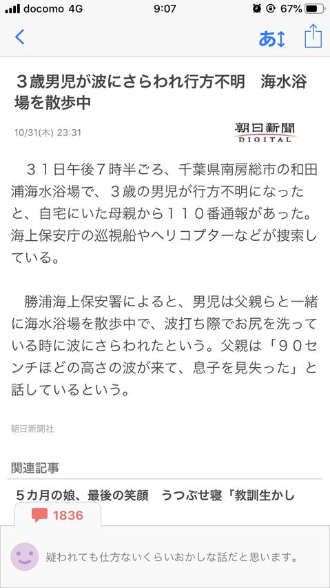 f:id:taizai7h:20191102233245p:plain