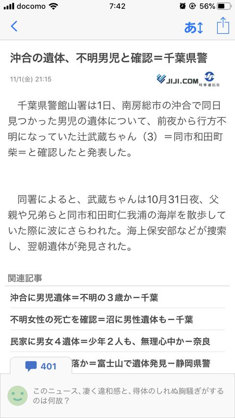 f:id:taizai7h:20191102233600p:plain