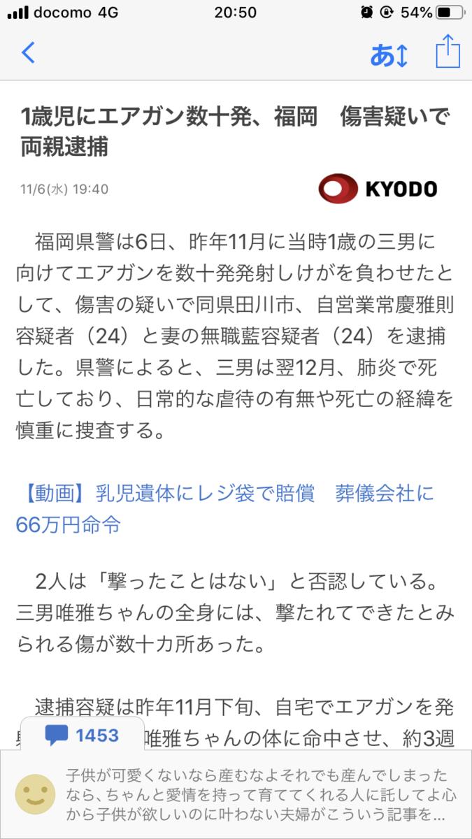 f:id:taizai7h:20191107225005p:plain