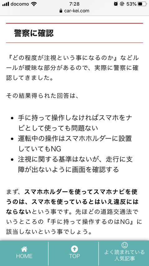 f:id:taizai7h:20191201234846p:plain