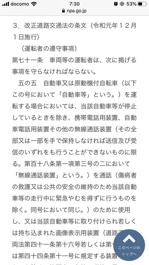f:id:taizai7h:20191201235124p:plain