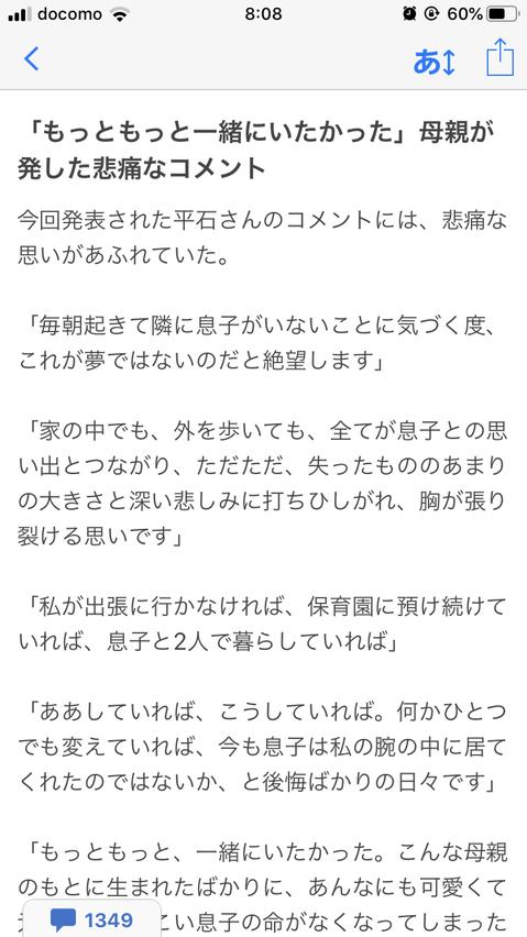 f:id:taizai7h:20191206133921p:plain