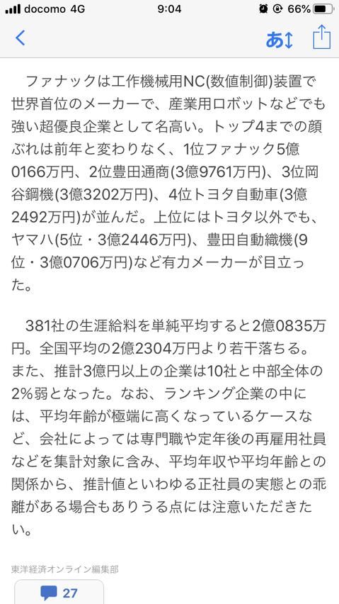 f:id:taizai7h:20191208214611p:plain