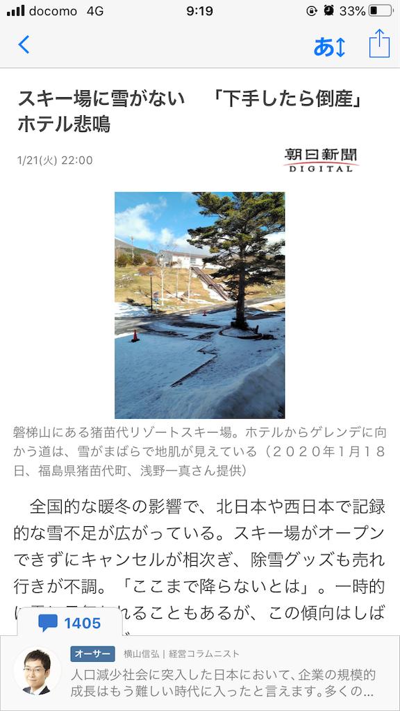 f:id:taizai7h:20200122092117p:image