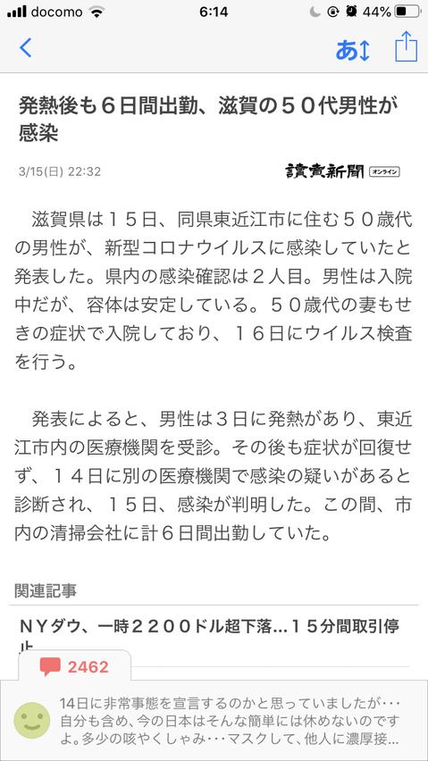 f:id:taizai7h:20200321192511p:plain