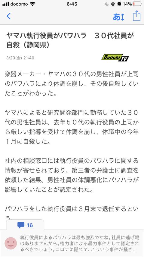 f:id:taizai7h:20200321213226p:plain