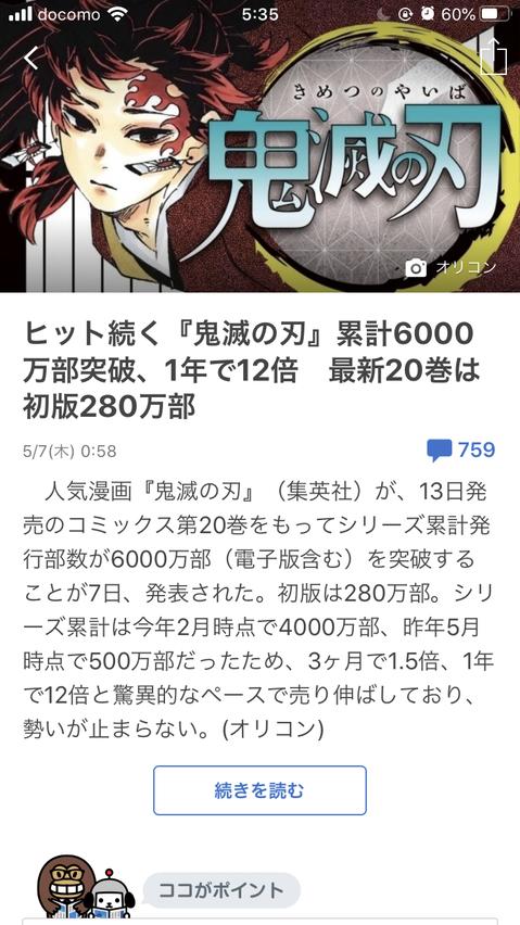 f:id:taizai7h:20200516173845p:plain