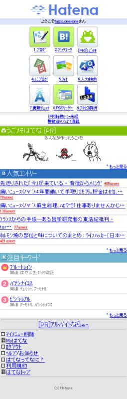 20081220105911