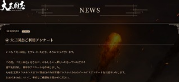 f:id:taja-ikiterutoomounayo:20180427115917p:plain