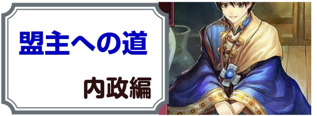 f:id:taja-ikiterutoomounayo:20180510194828p:plain