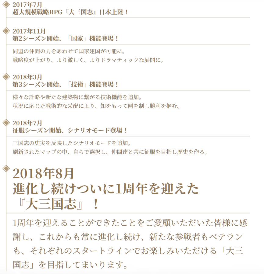 f:id:taja-ikiterutoomounayo:20180807213336p:plain