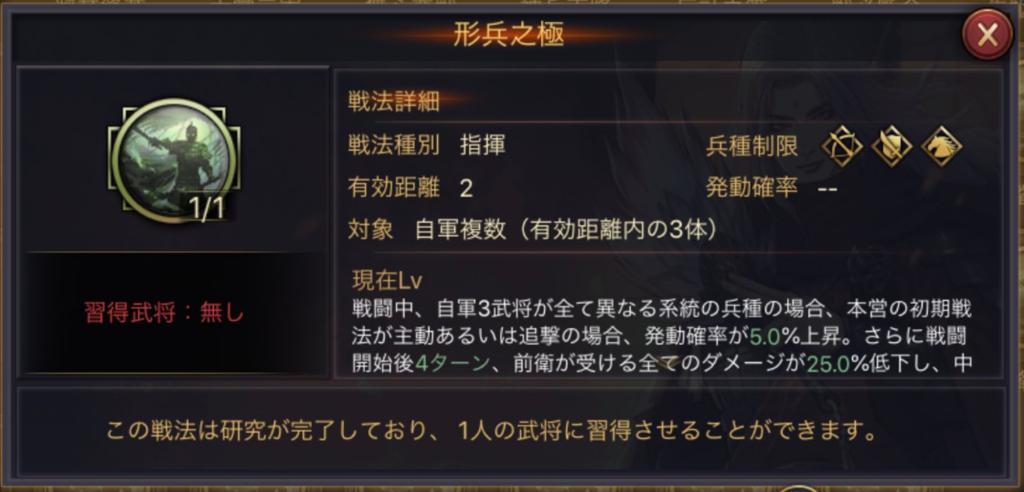 f:id:taja-ikiterutoomounayo:20180912160026p:plain