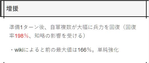 f:id:taja-ikiterutoomounayo:20181111200515p:plain