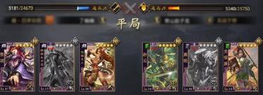 f:id:taja-ikiterutoomounayo:20181117124442p:plain