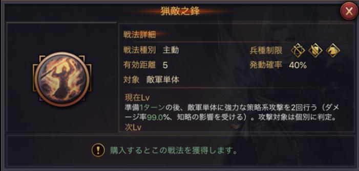 f:id:taja-ikiterutoomounayo:20181122111846p:plain