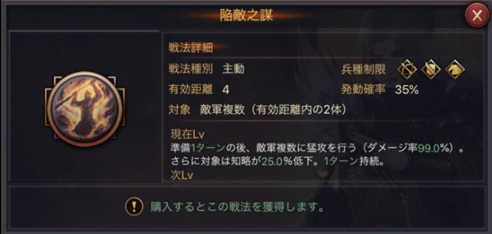 f:id:taja-ikiterutoomounayo:20181122122126p:plain