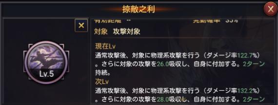f:id:taja-ikiterutoomounayo:20181124014157p:plain