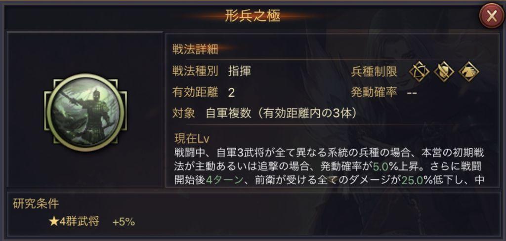 f:id:taja-ikiterutoomounayo:20181126015816j:plain