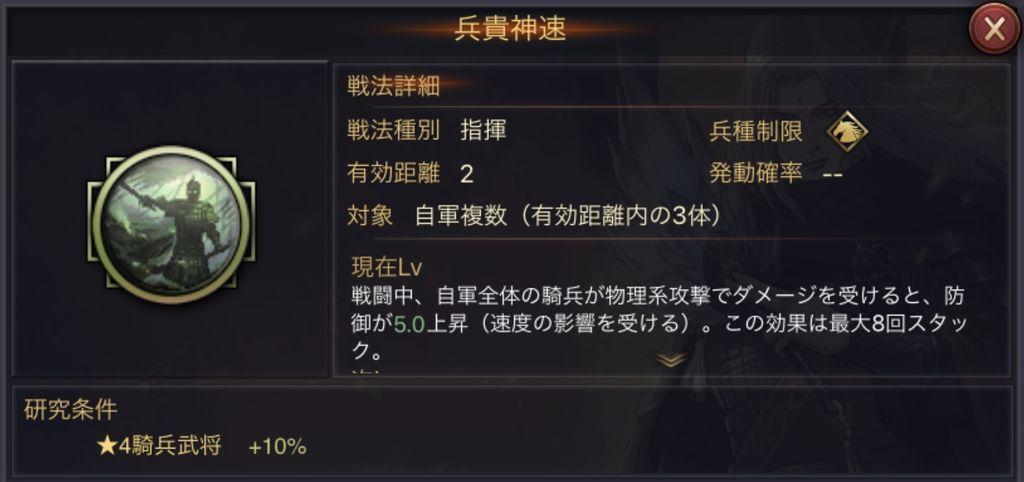f:id:taja-ikiterutoomounayo:20181126015832j:plain