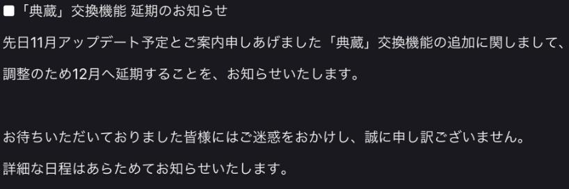 f:id:taja-ikiterutoomounayo:20181129134341p:plain