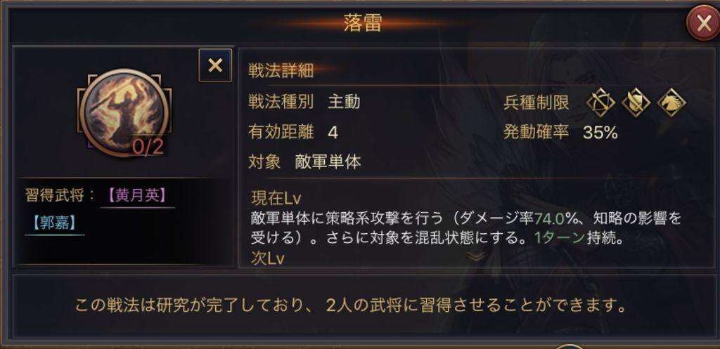 f:id:taja-ikiterutoomounayo:20181205093700j:plain