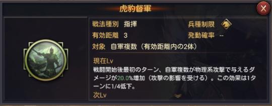 f:id:taja-ikiterutoomounayo:20190115211509p:plain