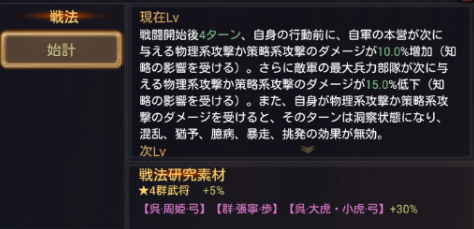 f:id:taja-ikiterutoomounayo:20190115211654p:plain