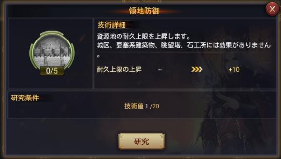 f:id:taja-ikiterutoomounayo:20190119115207p:plain