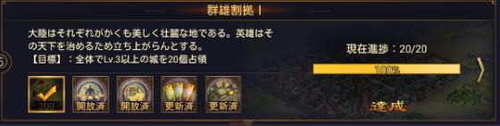 f:id:taja-ikiterutoomounayo:20190119123247p:plain