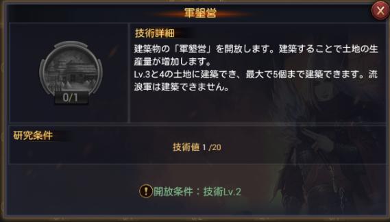 f:id:taja-ikiterutoomounayo:20190119164451p:plain