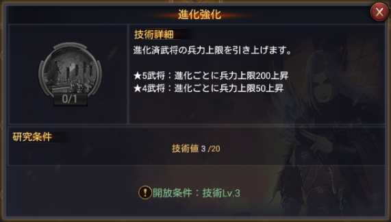 f:id:taja-ikiterutoomounayo:20190119170427p:plain