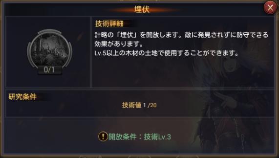 f:id:taja-ikiterutoomounayo:20190119171433p:plain
