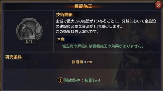 f:id:taja-ikiterutoomounayo:20190119171453p:plain