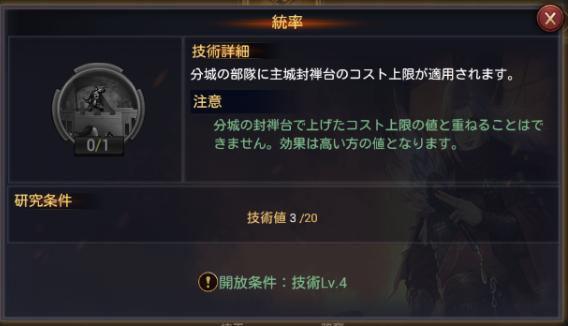 f:id:taja-ikiterutoomounayo:20190119171531p:plain