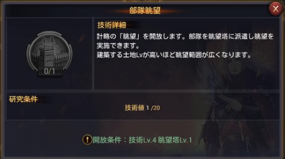 f:id:taja-ikiterutoomounayo:20190119171812p:plain