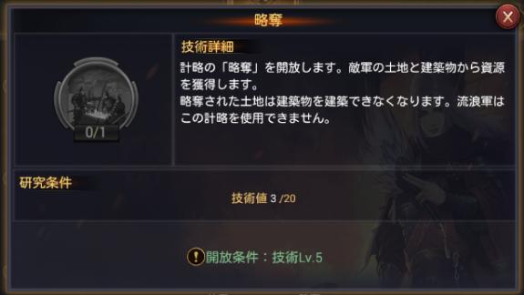 f:id:taja-ikiterutoomounayo:20190119171904p:plain