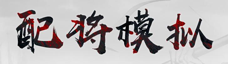 f:id:taja-ikiterutoomounayo:20190201080706p:plain