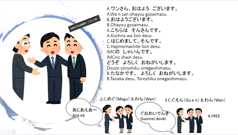 f:id:taja-ikiterutoomounayo:20190213215406p:plain