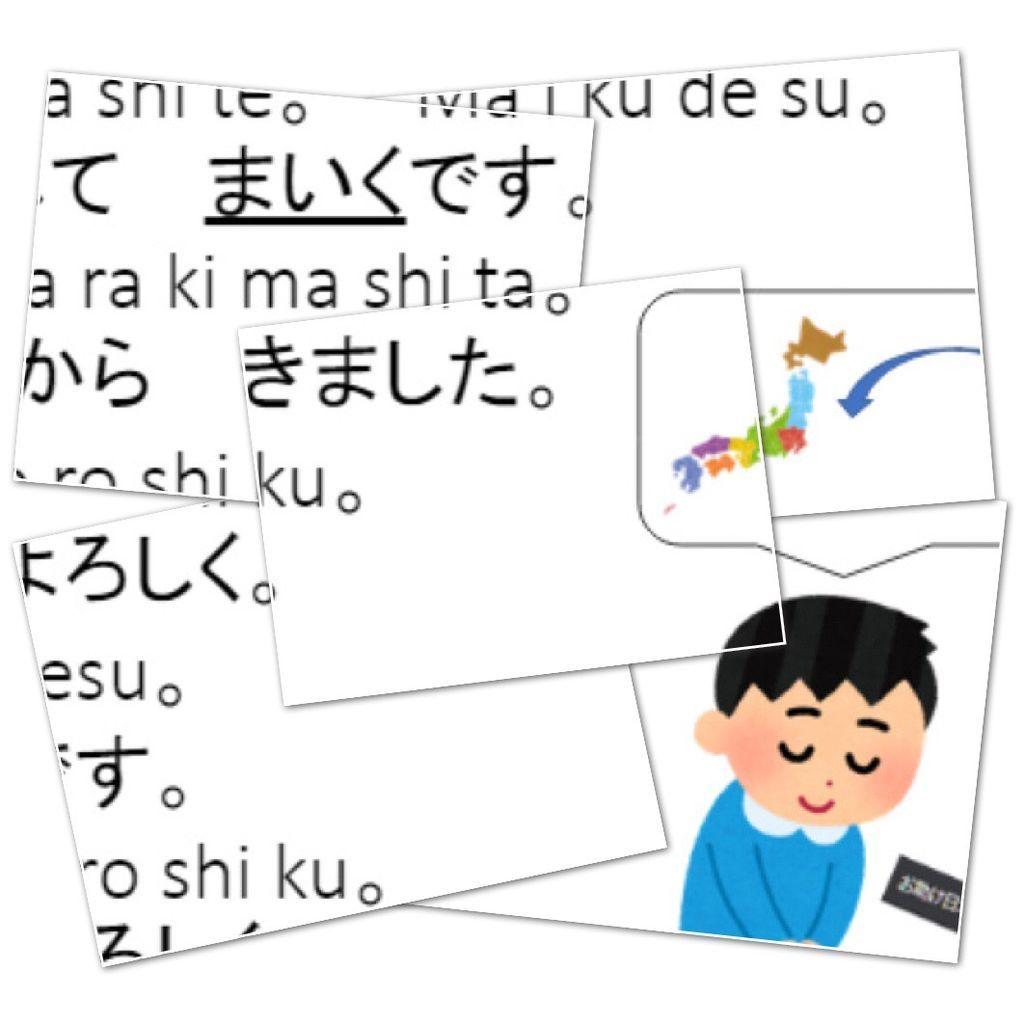 f:id:taja-ikiterutoomounayo:20190221230246j:plain