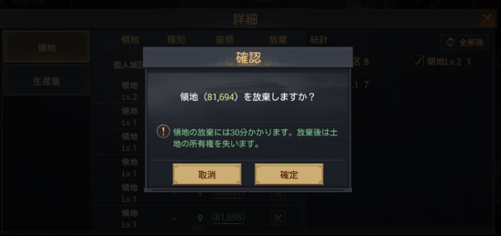 f:id:taja-ikiterutoomounayo:20190313185743p:plain