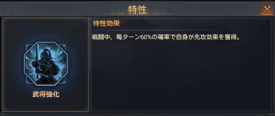 f:id:taja-ikiterutoomounayo:20190313215400p:plain