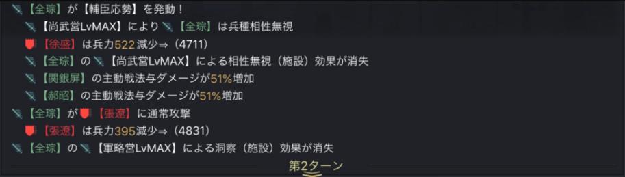 f:id:taja-ikiterutoomounayo:20190404013131p:plain
