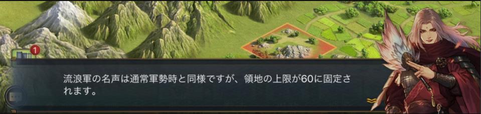 f:id:taja-ikiterutoomounayo:20190413021952p:plain
