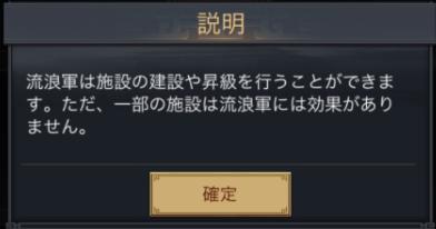 f:id:taja-ikiterutoomounayo:20190413022359p:plain