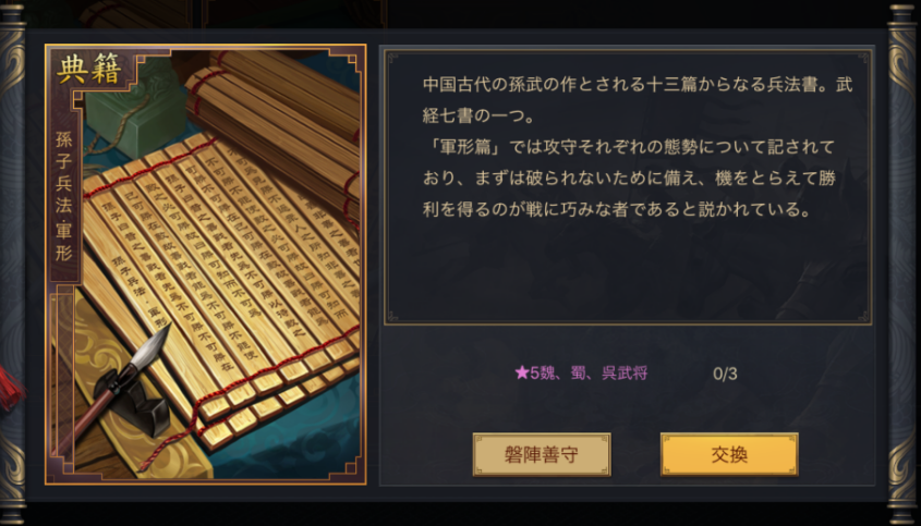 f:id:taja-ikiterutoomounayo:20190424121735p:plain