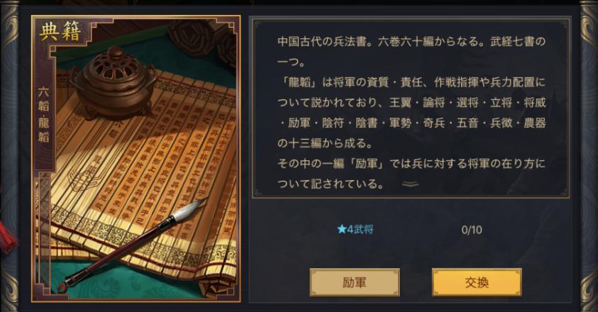 f:id:taja-ikiterutoomounayo:20190424124154p:plain